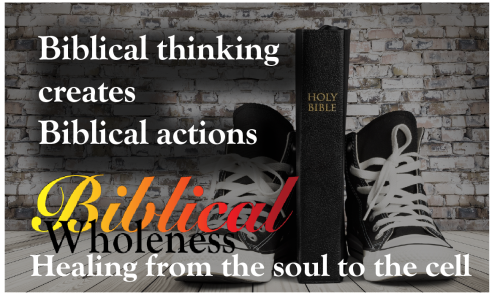 Biblical Wholeness